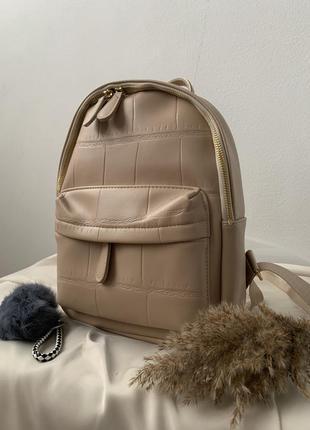 Бежевий рюкзак