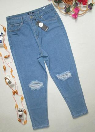 Шикарные джинсы мом  с рваностями высокая посадка boohoo 🍁🌹🍁