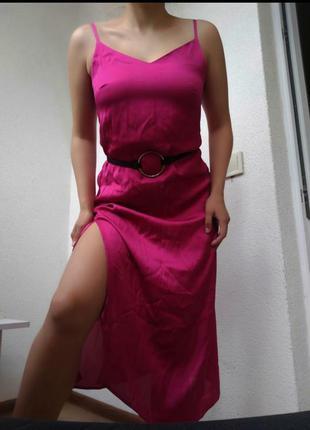 Платье скидка