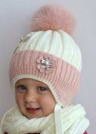 Красивая зимняя шапка 2-5 лет