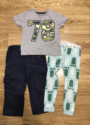 Набор штаны подштанники кальсоны футболка на мальчика 3-4 года