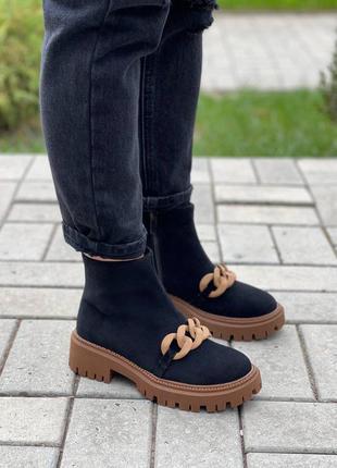 Натуральная замша ботиночки демисезонные