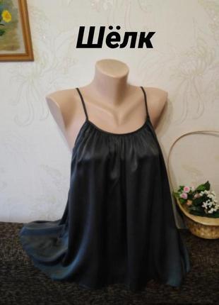 Майка - разлетайка! натуральный шелк, топ, блузочка