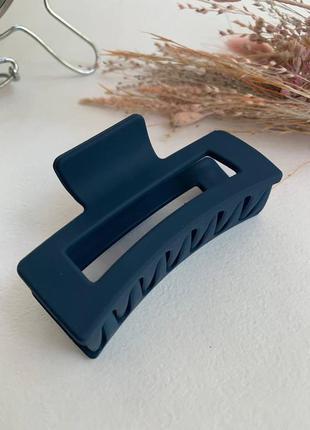 Крабик для волос большой заколка, пластиковый краб крупный, женский каучуковый краб синий