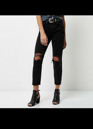 Стильные высокие джинсы mom мом момы с рванностями