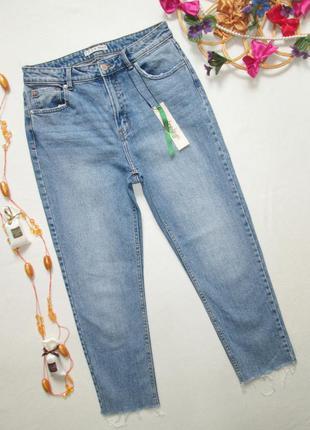 Шикарные джинсы c необработанным краем в ретро стиле высокая посадка denim co 🌹👖🌹