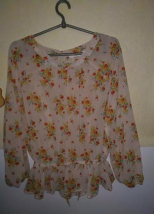 Блузка с вырезом на спине new look