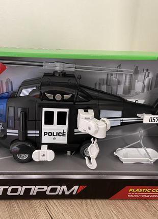 Новый вертолет игрушечный автопром 7674c черный