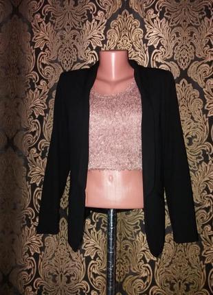 Стильный пиджак блейзер