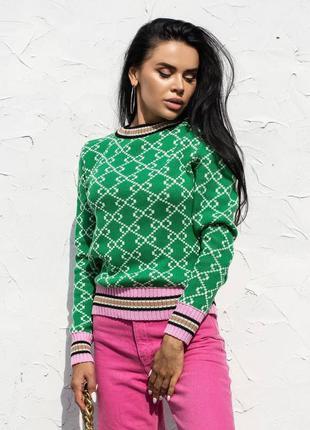 Яркий свитер хлопковый