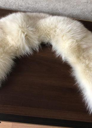 Песцовый воротник новый натуральный песец 88 см