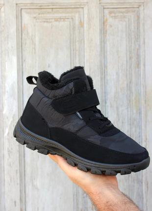 Зимние мужские ботинки термоботинки термосапоги дутики кроссовки 41-45
