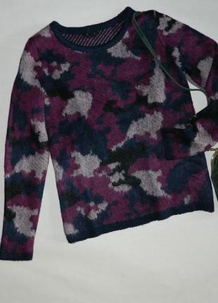Идеальный уютный свитер на осень