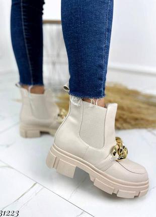 ❤ женские бежевые осенние демисезонные ботинки ботильоны ❤