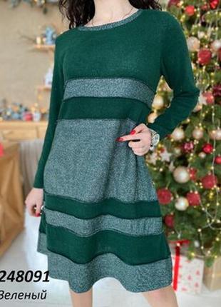 Женское платье зеленое пудра