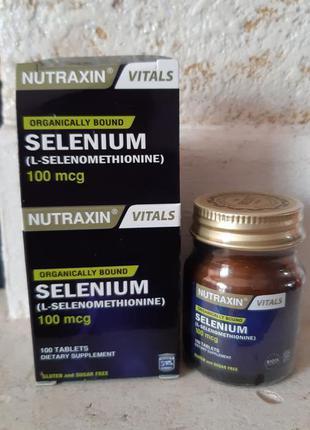 Диет добавка селен нутраксин unice юнайс мощный антиоксидант для иммунитета