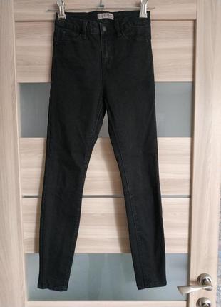 Базовые высокие джинсы скини с пуш ап эффектом