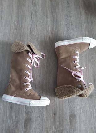 Сапоги чоботы кроссовки замш бежевые демисезон
