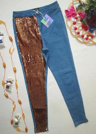 Мега шикарные стрейчевые джинсы скинни с пайетками высокая посадка missguided 🍒👖🍒