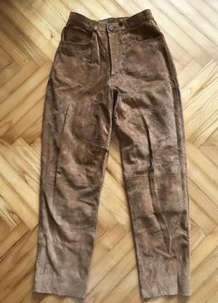 Замшевые кожаные брюки, высокая талия, винтаж! р.-34