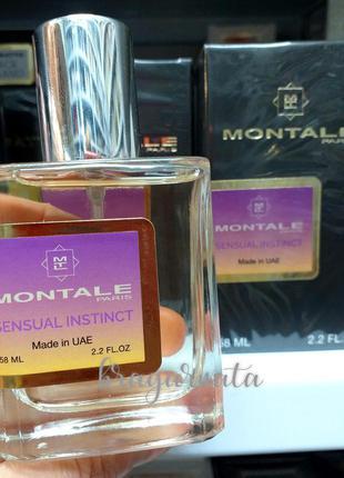 Sensual instinct💜 парфюмированная вода унисекс, аромат похожий на баккарат 540, парфюмерия, духи, тестер