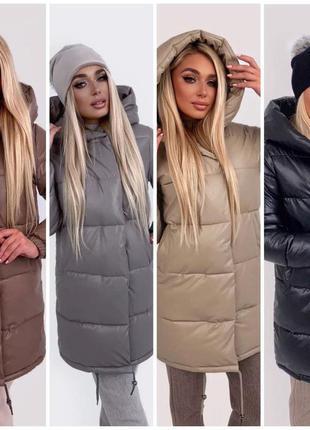 Зефирка куртка удлиненная пальто из экокожи с капюшоном на шнурочках утеплитель силикон