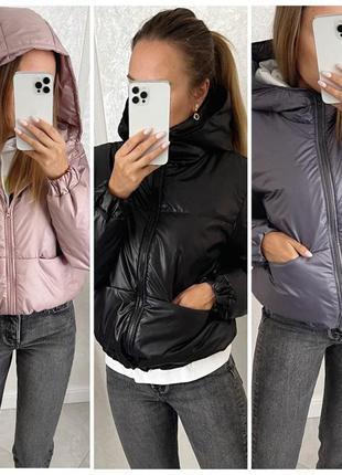 Объемная дутая куртка короткая курточка с глубоким капюшоном низ на резинке