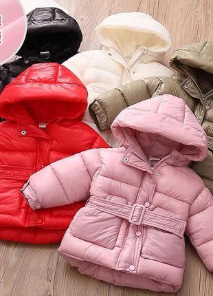 Класна курточка осінь-зима