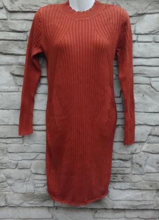 Распродажа!!! много скидок!!! красивое, трикотажное платье new look