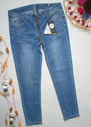 Бомбезные крутые джинсы скинни со сплошной молнией между ног boohoo 🍒👖🍒