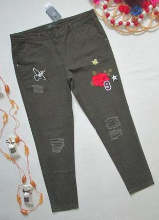 Мега крутые джинсы скинни цвета хаки с патчами и рваностями next 🍒👖🍒
