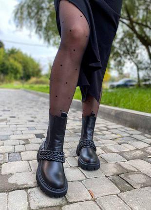 Осінні чоботи 🍂 фабрична якість 🔥