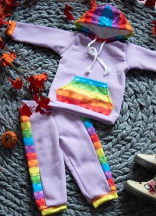 Детский теплый спортивный костюм с радужным принтом pop it попит для девочки