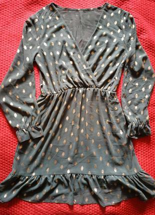 Платье шифон, с руками фонариками