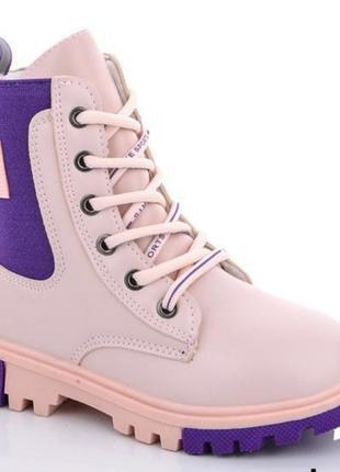 Крутые пудровые ботиночки для девочек