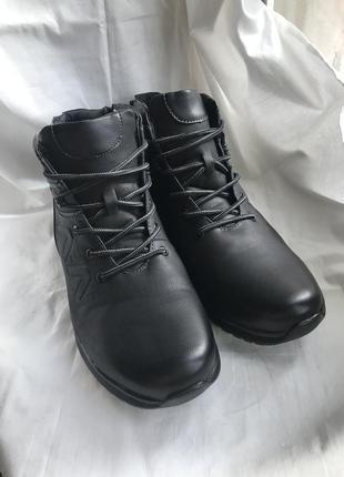 Зимние ботинки под туфли