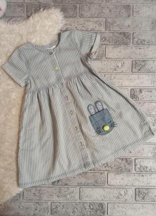 Коттонова сукня