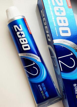 2080 advance cavity blue toothpaste корейская зубная паста