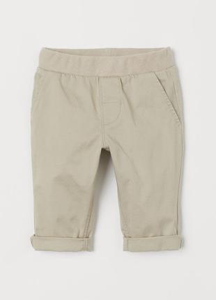 Штаны брюки бежевые чиносы с эластичным поясом 98 см