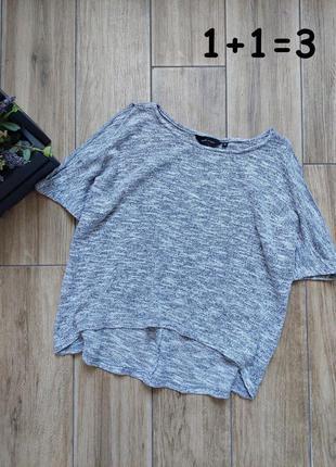 New look свободный кроп топ xs-s открытые плечи короткая футболка топи серый спорт