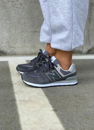 Серые стильные женские кроссовки нью баланс
