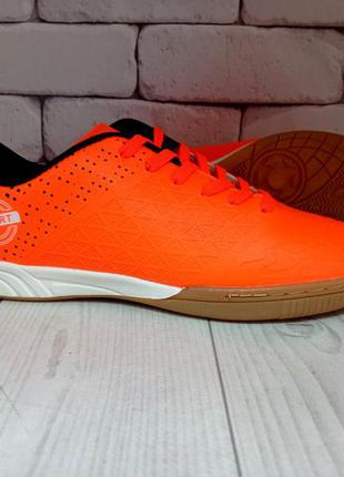 Футзалки футбольні оранжеві caroc 36-41