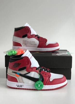 Nike off-white x air jordan 1 retro high кроссовки!!!