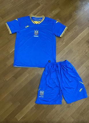 Дитяча футбольна форма синя збірної україни 2021р