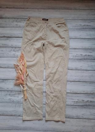Бежевые базовые джинсы брюки