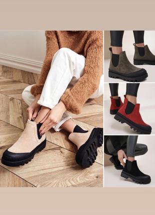 4️⃣цвета листайте замшевые ботинки трубы челси с резинкой и лямкой