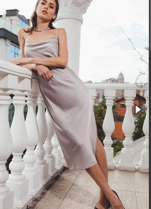 Платье комбинация с боковым разрезом цвет металлик