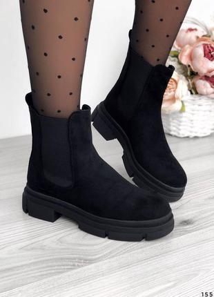 Женские ботинки, ботинки демисезонные, ботинки деми, ботиночки женские, ботинки бежевые