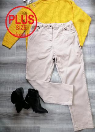 Стильные светлые джинсы бойфренд высокая посадка высокий рост