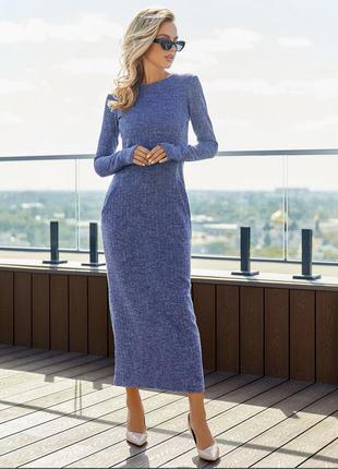 Длинное ангоровое платье